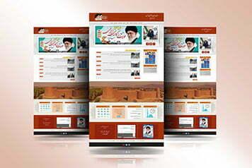 سایت سازمان عمران و بازآفرینی شهری شهرداری بیرجند