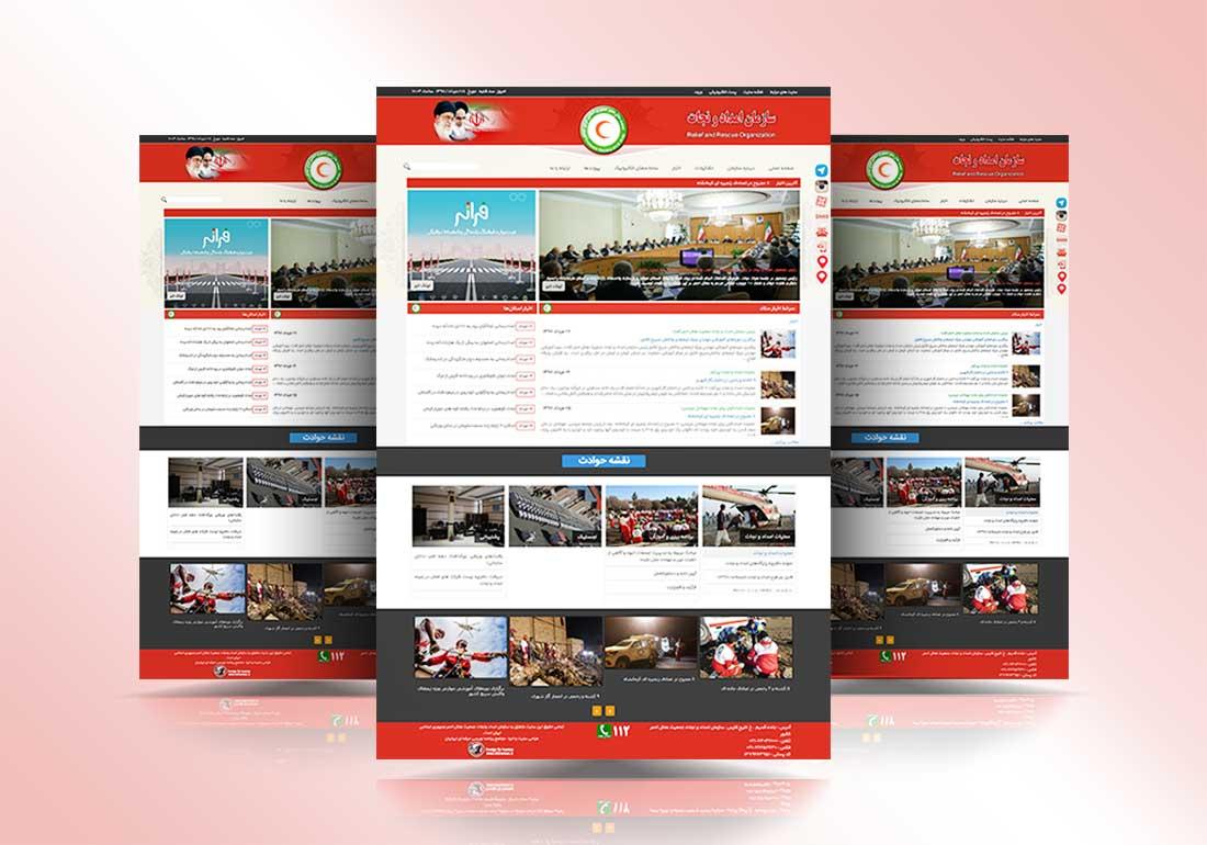طراحی سایت سازمان امداد و نجات کشور