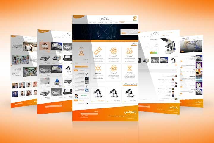 نمونه کار طراحی سایت فروشگاه اینترنتی زانتوکس