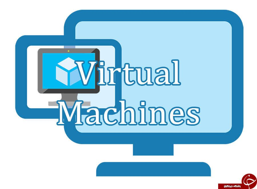 ماشین مجازی جاوا: