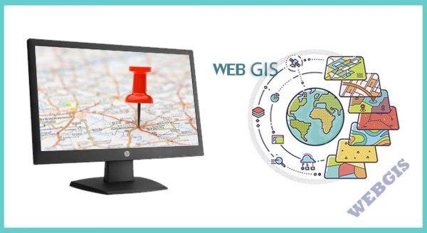 سامانه اطلاعات مکانی webgis