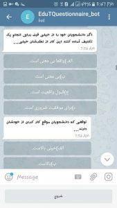 ربات تلگرام پرسش و پاسخ