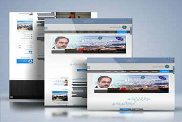 سایت سازمان فرهنگی، اجتماعی و ورزشی شهرداری بیرجند
