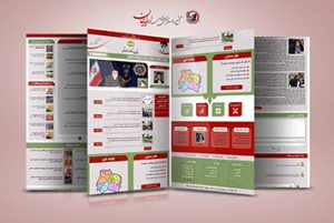 نمونه کار طراحی سایت شورای اسلامی استان خراسان شمالی