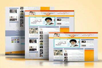 سایت اداره بهزیستی شهرستان سرایان