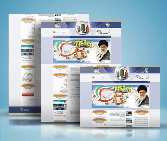 نمونه کار طراحی سایت شهرداری مهرستان