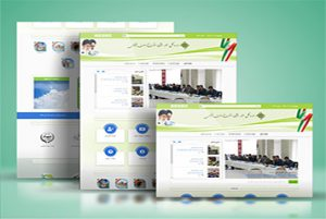 سایت اداره کل امور عشایر استان خراسان جنوبی