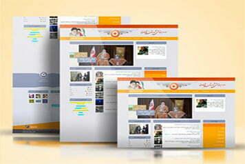 سایت اداره بهزیستی شهرستان قاینات