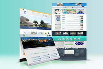 سایت خدمات الکترونیک شهرداری بیرجند