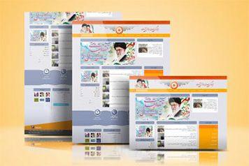 سایت اداره بهزیستی شهرستان خوسف
