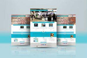 نمونه کار طراحی سایت شرکت نمایشگاه های بین المللی استان خراسان جنوبی