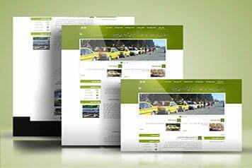 نمونه کار طراحی سایت سازمان مدیریت و نظارت بر تاکسیرانی شهرداری بیرجند