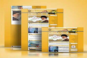 نمونه کار طراحی سایت سازمان مدیریت و نظارت بر تاکسیرانی شهر بم
