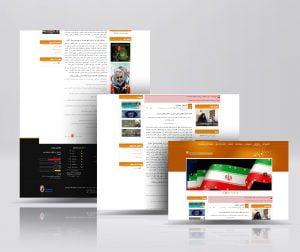 نمونه کار طراحی سایت شورای نوبران