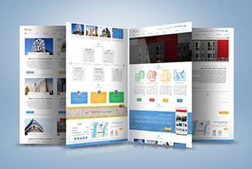 نمونه کار طراحی سایت فروشگاه اینترنتی رویال محاسب