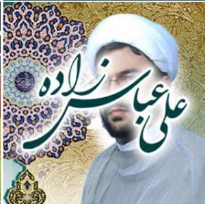 نمونه کار طراحی سایت شخصی علی عباس زاده