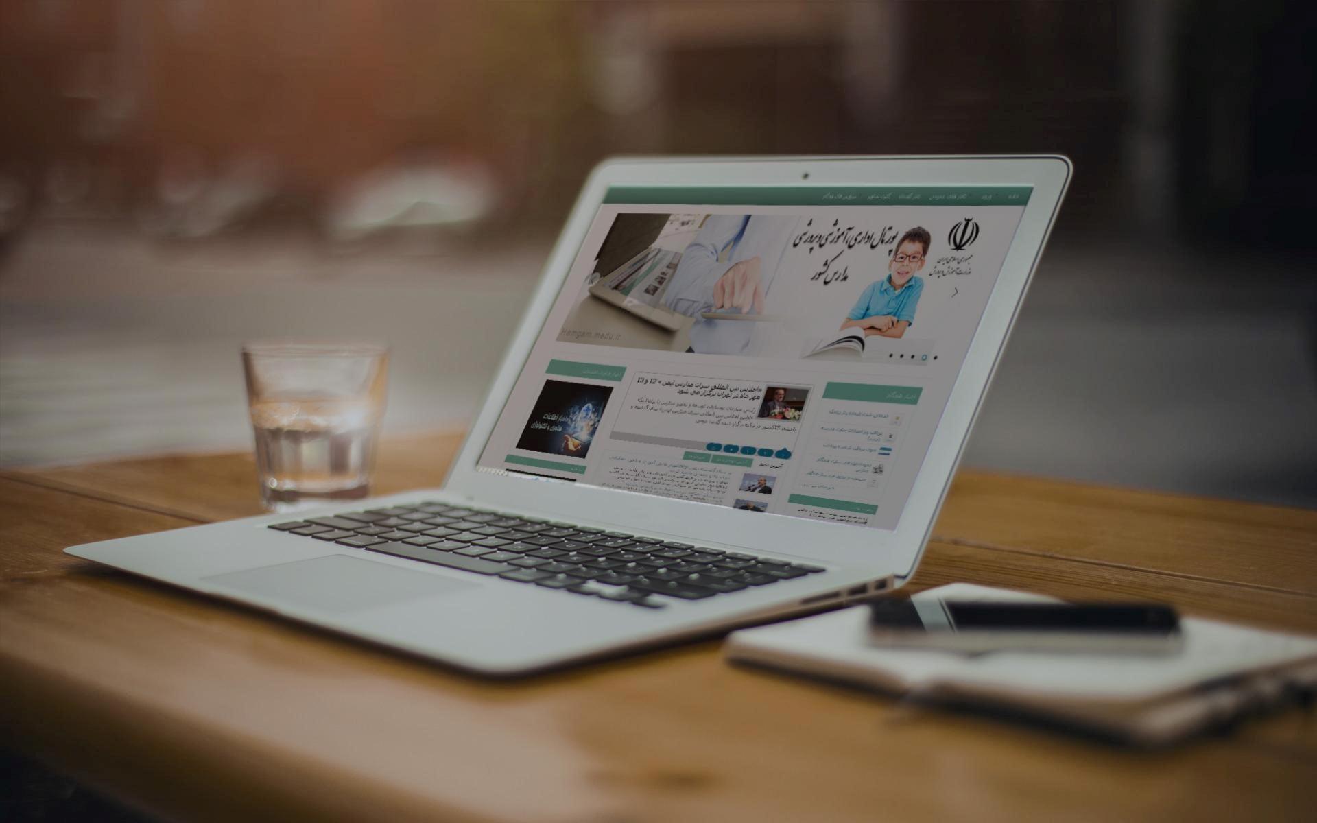 طراحی سایت سازمانی چیست؟