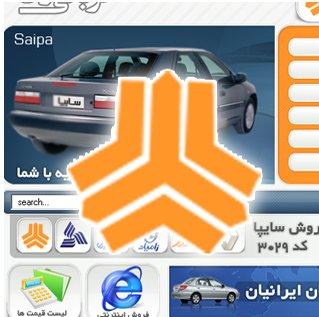 نمونه طراحی سایت نمایندگی مجاز فروش و خدمات پس از فروش سایپا