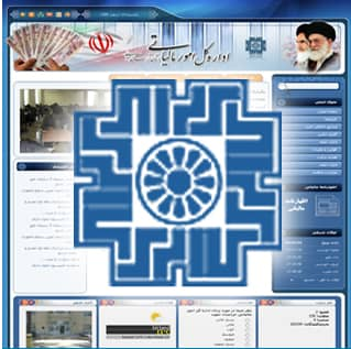 نمونه کار طراحی سایت شرکت اداره کل امور مالیاتی خراسان جنوبی