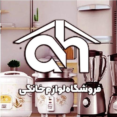 عکس شاخص نمونه کار طراحی سایت فروشگاه لوازم خانگی