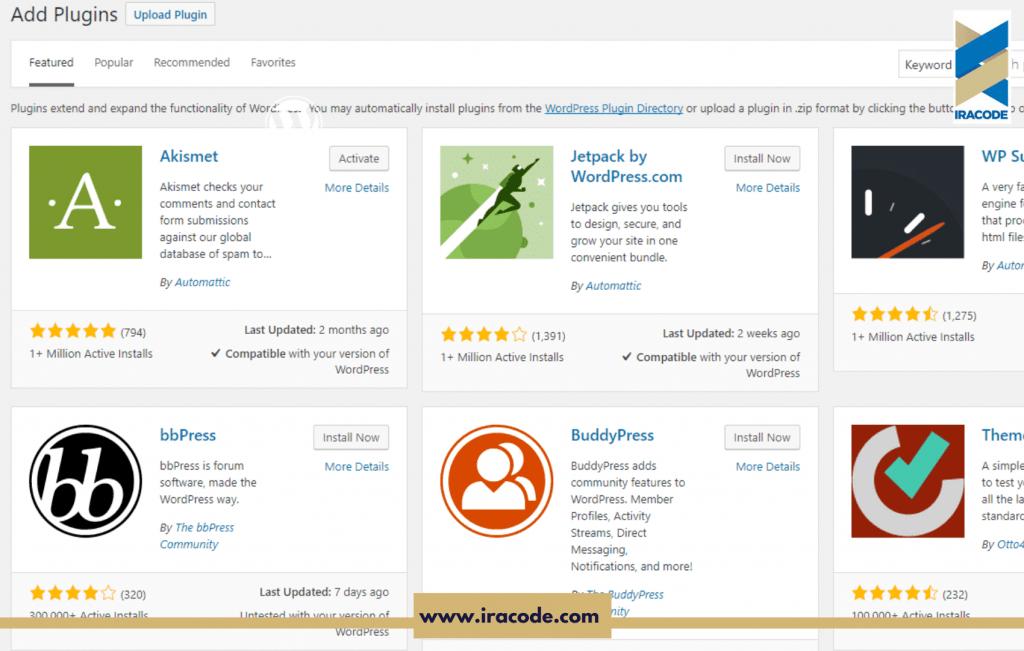 بهترین پلاگین های طراحی سایت وردپرس