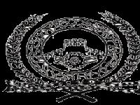 لوگوی شهرداری بیرجند